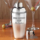 Personalized Elvis Presley Cocktail Shaker - All Shook Up - 12763