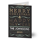 Tis' The Season Personalized Christmas Cards