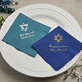 Personalized Bar Mitzvah Party Napkins - 13508D