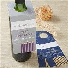 Personalized Hanukkah Wine Bottle Tags - 13816