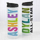 Personalized Kids Travel Tumbler - All Mine! - 14703