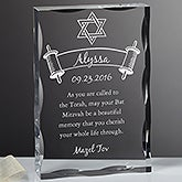 Personalized Bat Mitzvah Keepsake - 15417