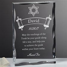 Personalized Bar Mitzvah Keepsake - 15419