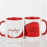 My Monogram Personalized Quote Coffee Mug- 11oz.- Red - 10169-R