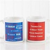 All-Star Coach Personalized Coffee Mug 11oz.- White - 10384-W