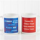All-Star Coach Personalized Coffee Mug 11oz.- White - 10384-W