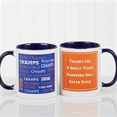 All-Star Coach Personalized Coffee Mug 11oz.- Blue - 10384-BL