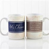 Inspiring Teacher Personalized Coffee Mug- 15 oz.- White - 10412-L