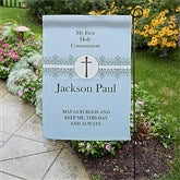 May God Bless Me Personalized Garden Flag - 11253