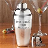 Elvis All Shook Up™ Engraved Cocktail Shaker - 12763