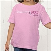 Daddy's Girl Personalized Toddler T-Shirt - 13080TT