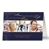 Silent Night Photo Christmas Cards - 13372