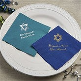 Bar/Bat Mitzvah Personalized Napkins - Beverage Size - 13508D-B