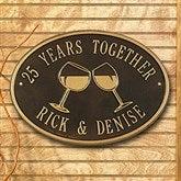 Party Time Personalized Aluminum Deck Plaque - Wine - 1357D-W