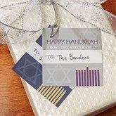 Hanukkah Personalized Gift Tags - 13786