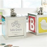 Baby Block Personalized Engraved Bank