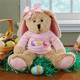 Hop Hop Personalized Plush Bunny- Pink - 14101-P