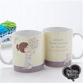 Precious Moments® Flower Bouquet Personalized Coffee Mug- 11 oz. - 14273-S