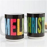 All Mine  Personalized Coffee Mug 15 oz.- White - 14592-L