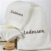 Divine Bamboo Embroidered 3pc Bath Towel Set- Name - 14798-N
