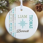 1-Sided Darling Baby Personalized Ornament - Small - 15082-1