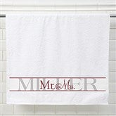 Wedded Pair Personalized Bath Towel Set of 2 - 15180
