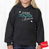 When I Grow Up....Personalized Youth Hooded Sweatshirt - 15408-YHS