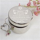 Bat Mitzvah Engraved Silver Keepsake Box - 15420