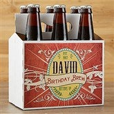 His Brew Personalized Beer Bottle Carrier - 15803-C