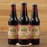 His Brew Personalized Beer Bottle Labels - 15803