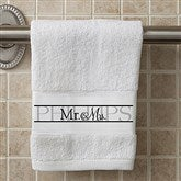 Wedded Pair Personalized Hand Towel Set of 2 - 15839