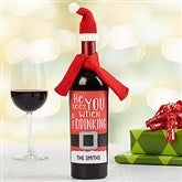 He Sees You When You're Drinking Personalized Wine Bottle Label - 16536-T