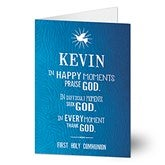 My Blessing Personalized Greeting Card - 16780