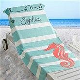 Nautical Personalized Beach Towel - 17489