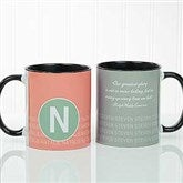 Sophisticated Quotes Personalized Coffee Mug 11 oz.- Black - 17556-B