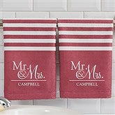 Wedded Pair Personalized Hand Towel - 17571