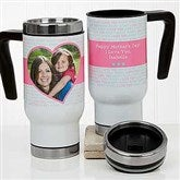 Love You This Much Personalized Commuter Travel Mug - 17673
