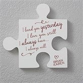 Romantic Quotes Personalized Puzzle Piece Wall Décor - Quote 1 - 17698-Q1