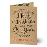 season of happiness holiday card premium 17823 p - Personalized Christmas Cards No Photo