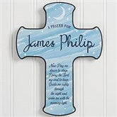 Bedtime Prayer Personalized Child's Cross - 18245