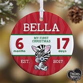 1-Sided Precious Moments® Personalized Baby's First Christmas Ornament-Small - 18482-1