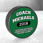 Our Coach Personalized Official Hockey Puck - 18956