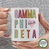 Gamma Phi Beta Personalized Coffee Mug 11 oz.- Pink - 19855-P