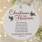 Christmas In Heaven Personalized Premium Memorial Ornament - 19879