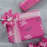 Step & Repeat Personalized Birthday Wrapping Paper - 20035