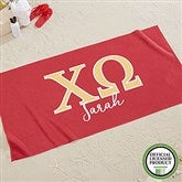 Chi Omega Personalized Beach Towel - 20072