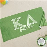 Kappa Delta Personalized Beach Towel - 20079