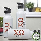 Chi Omega Personalized Water Bottle - 20090