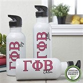 Gamma Phi Beta Personalized Water Bottle - 20094