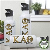Kappa Alpha Theta Personalized Water Bottle - 20095